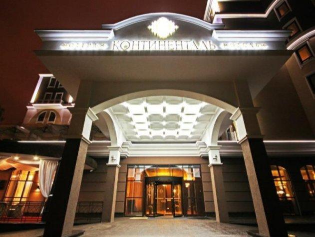 Continental Hotel Belgorod