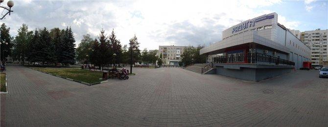 Белгород. Радуга