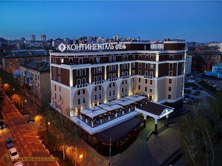 Гостиница Континенталь