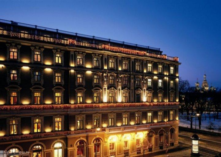 Гранд Отель Европа (Grand