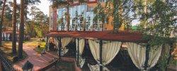 Европа Парк Белгород Официальный Сайт