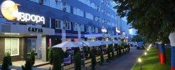 Гостиница Аврора Белгород Официальный Сайт