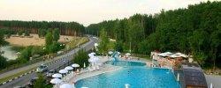 Гостиница Белогорье Белгород Официальный Сайт