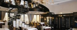 Ресторан Белогорье Белгород Официальный
