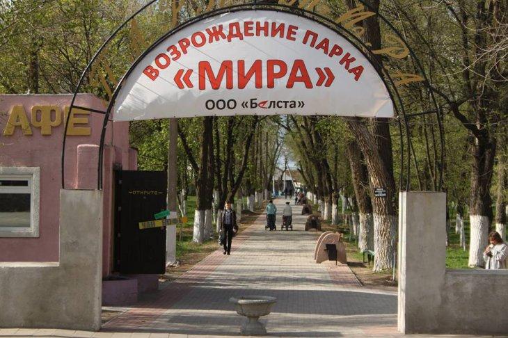 В Белгород-Днестровском